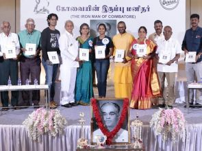 ​'The Iron Man of Coimbatore' ​ Book Launched​